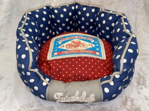Hundebett Touch Dog oval 55 x 49 cm